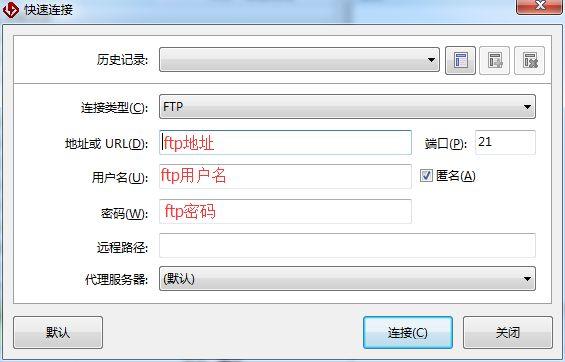 flashfxpv5.4.0.3970绿色中文版下载
