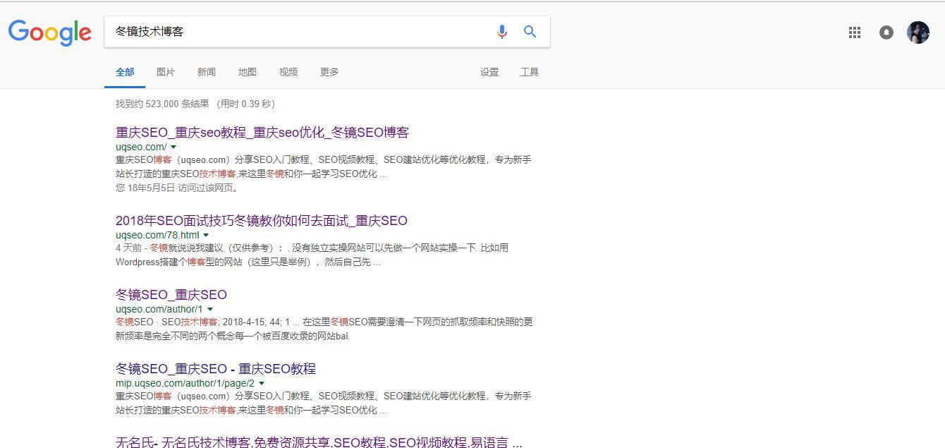 谷歌访问助手v3.1最新版