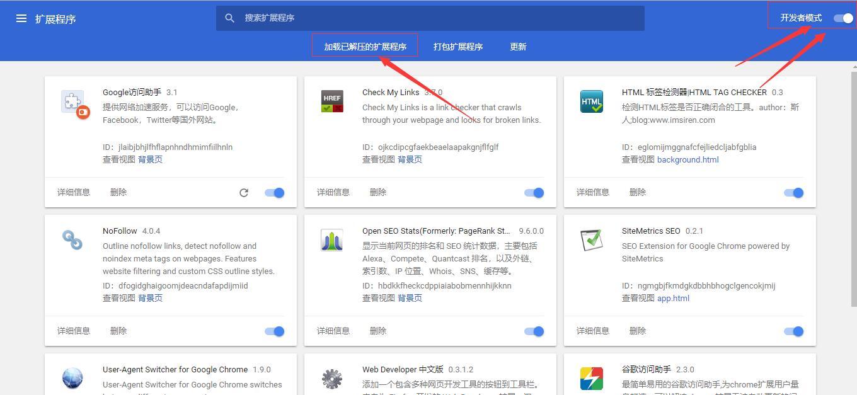 谷歌访问助手安装第一步