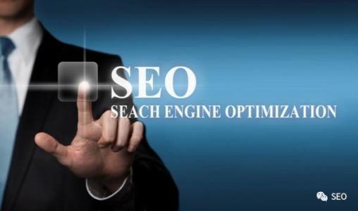 SEO优化网站如何打造高质量内容引流变现